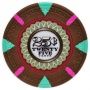The Mint - 25¢ Brown Clay Poker Chips